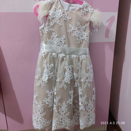Платье барбарис нарядное