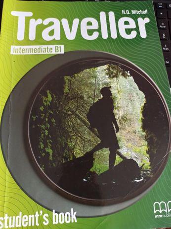 Продам Traveller