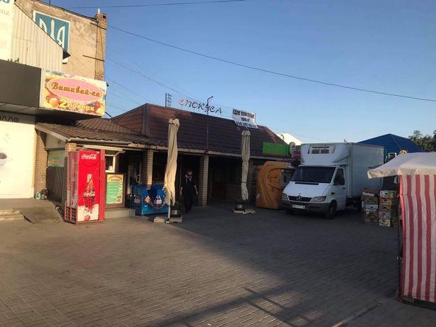 Аренда Центр Покровск Рынок Банк Офис Салон Магазин Кафе Ресторан