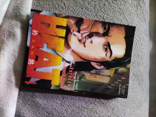 """Manga """"Heat"""" sprzedam Tom 1"""