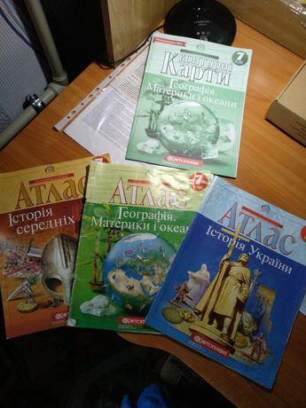 Атлас для 7 класса по истории Украины, географии,история средних веков