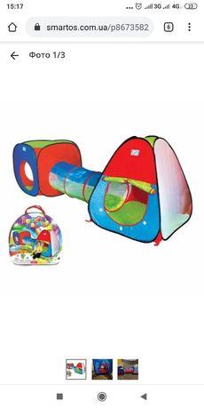 Большая детская палатка с тоннелем