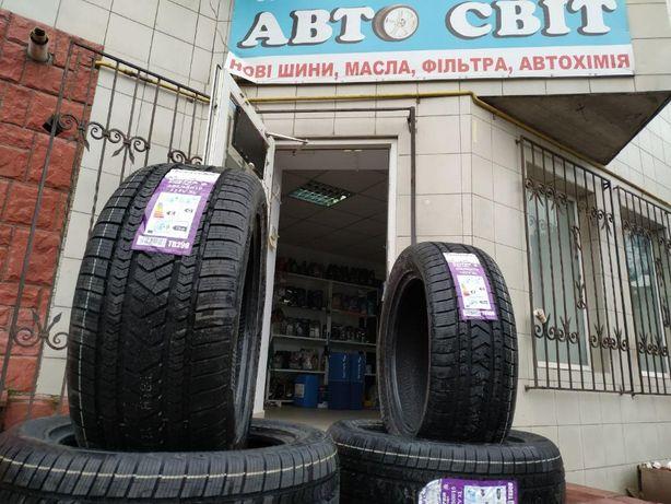 зимние/летние шины/колеса R13-R14-R15-R16-R17-R18-R19-R20