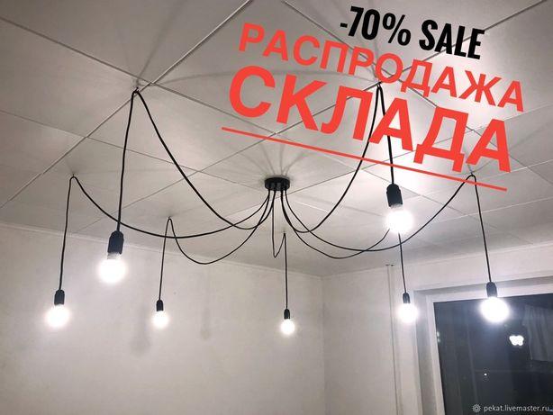 Люстра паук бра торшер фонарик лампа ночник свет потолок