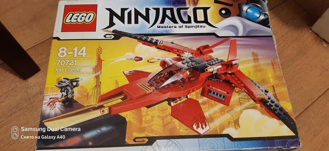 Лего NINJAGO 70721