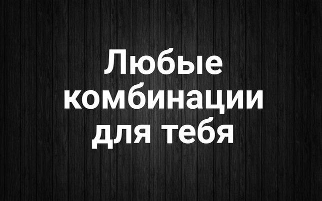 Для Элиты номера Киевстар МТС Лайф