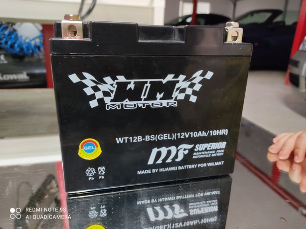 Akumulator motocyklowy NOWY WT12B-BS okazyjna cena