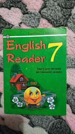 English Reader 7 (автор Лариса Давиденко)