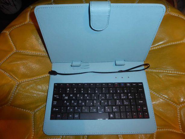 Универсальная клавиатура чехол для планшета