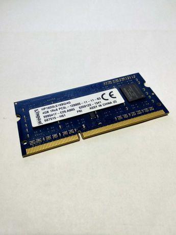 Оперативная память для ноутбука Kingston на 4Gb