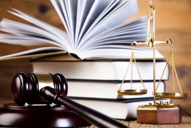 Юридичні послуги онлайн