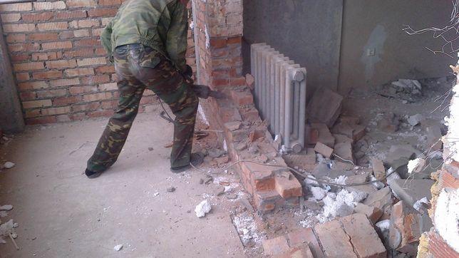 Демонтаж битоних керпичних стен полов