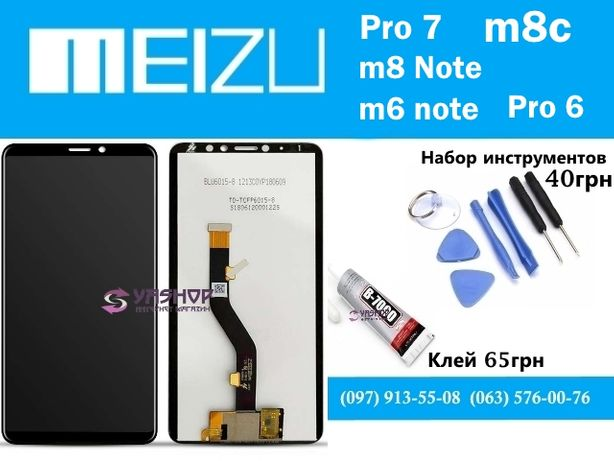 Дисплей модуль экран Meizu m8c m8 note m6 note Pro 6 7 с сенсором +тач