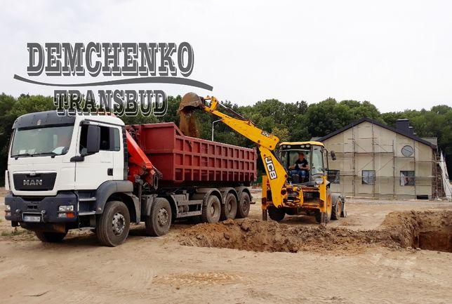 Грузовые перевозки/Услуги:Манипулятор/Экскаватор/Самосвал/Вывоз мусора
