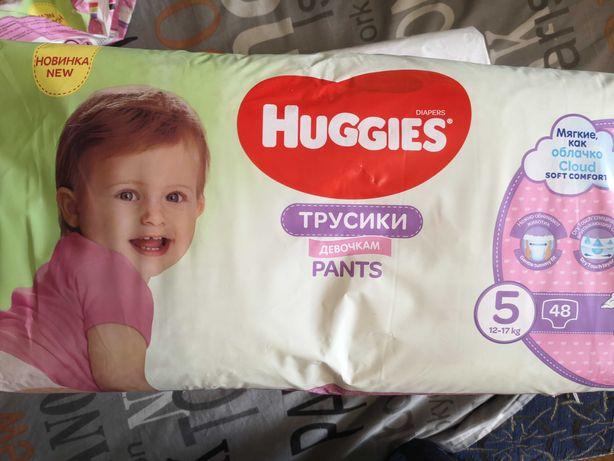 Продам подгузники трусики Huggies  pants 5 girl