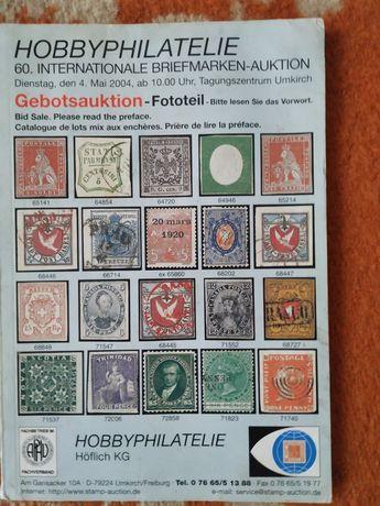 Каталог міжнародного аукціону HOBBYPHILATELIE  60