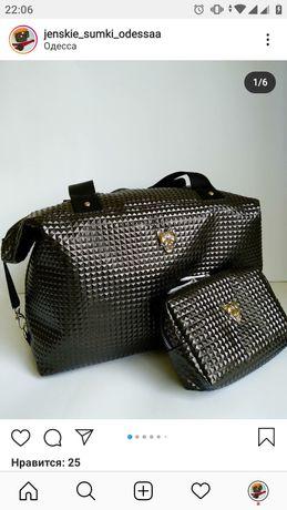 Спортивная сумка Филипп Плейн Philipp Plein 2 в 1