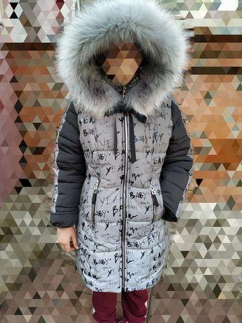 Зимнее пальто светоотражающая куртка 134 140 146