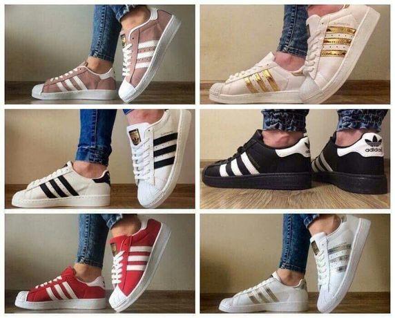 Adidas Superstar. Rozmiar 36,37,38,39,40,41. Modne i wygodne. Zaprasza