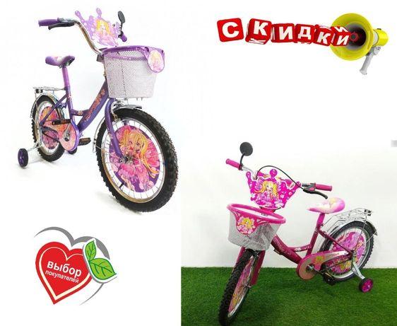 Детский велосипед Mustang Princess + корзинка