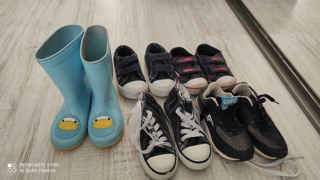 Buty gumaki chłopięce 28 zestaw