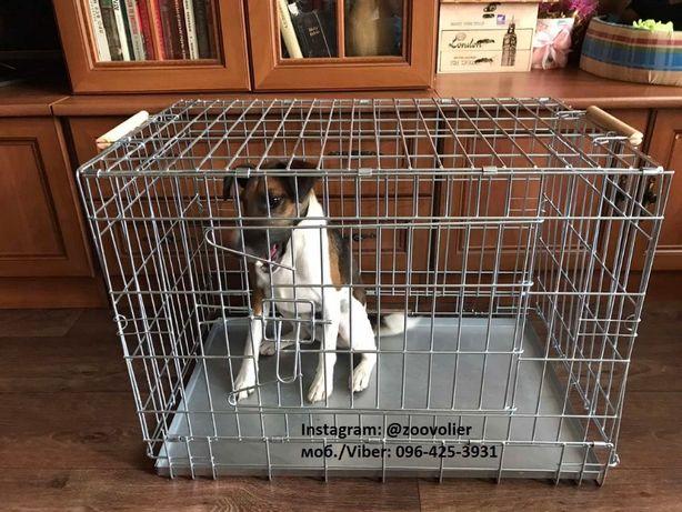 Крепкая клетка переноска вольер для собак №4 75х50х52 прутик 4 мм