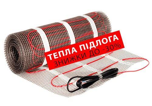 Знижки! Тепла підлога європ. брендів з гарантією. Ціни бомба. Рівне