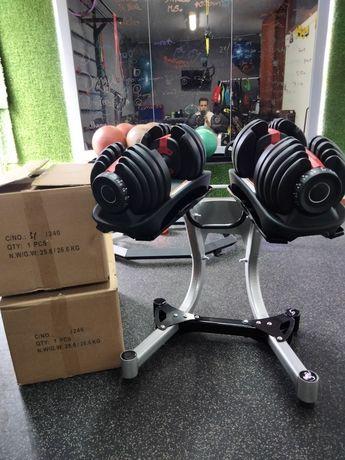 Par de Halter ajustavel de 2 kg a 24 kg