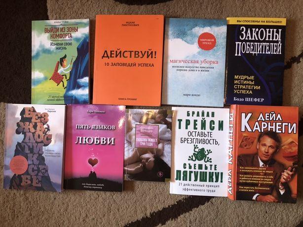 Книги/психология