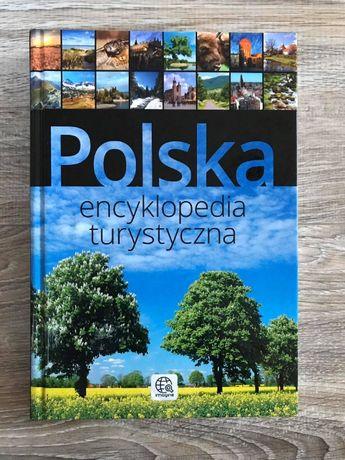 Polska - encyklopedia turystyczna