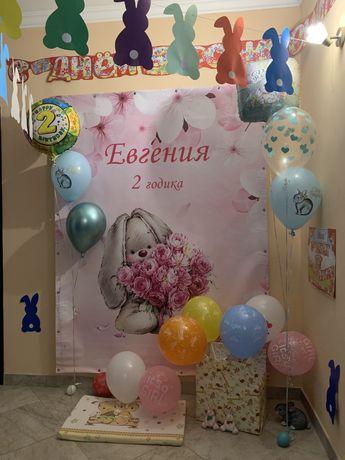 Банер фотозона рожевий зайчик 2 роки Євгенія