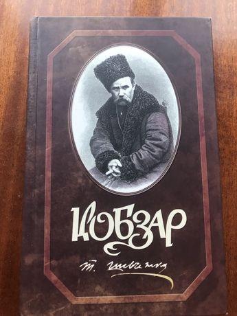 Кобзарь Тарас Шевченко