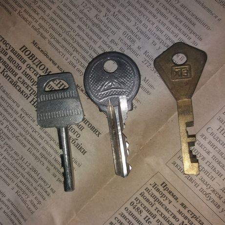 Ключи советские замочные СССР от замка клеймо ХТЗ номерные