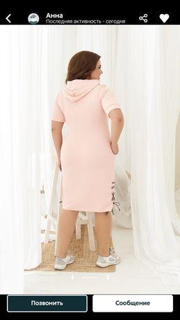 Платье тренд