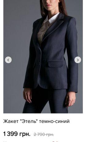 Пиджак Krisstel размер 36