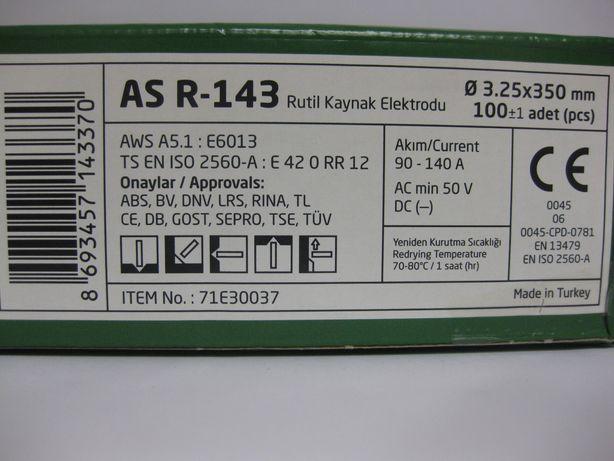 Електроди ASKAYNAK AS R 143 діаметр 3,2 мм ( пачка 3,2кг)