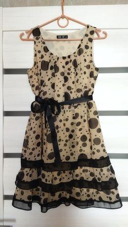 Платье/ сарафан размер xs