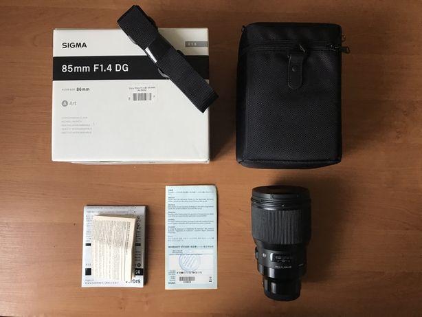 Sigma 85mm 1.4 EX DG HSM Art (Sony e-mount)