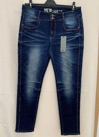 Super modelujące dżinsy powycierane VETO 44