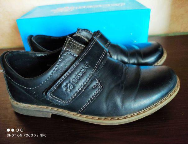 Продам туфли для мальчика 32-33 рр Bessky