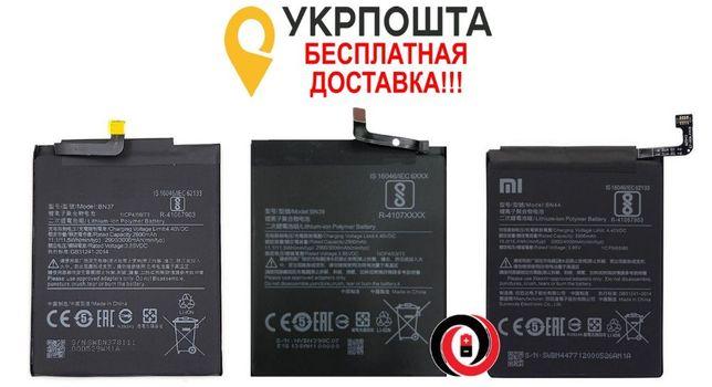 Xiaomi Redmi 6A, 6, 6 Pro, Mi Play, Redmi 5 Plus батарея, аккумулятор
