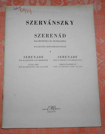 Ендре Серванскі. Серенадa  для кларнета з оркестром