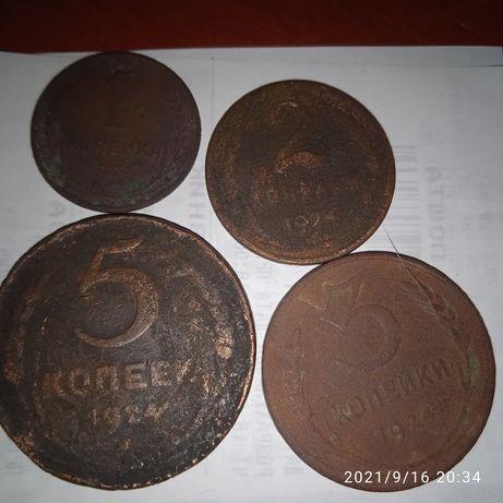 Медные монеты СССР 1924года