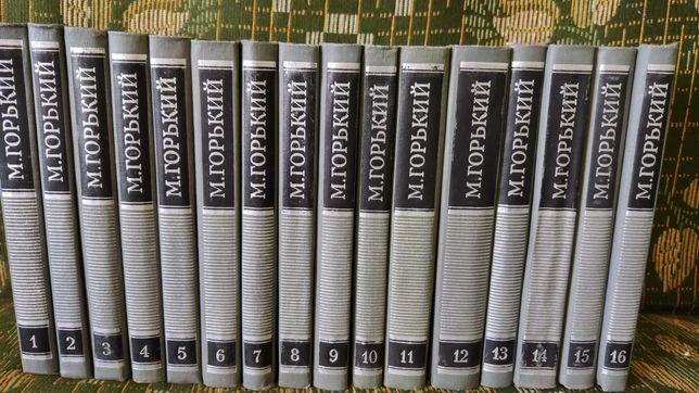 Максим Горький Собрание сочинений 16 томов купить недорого Киев