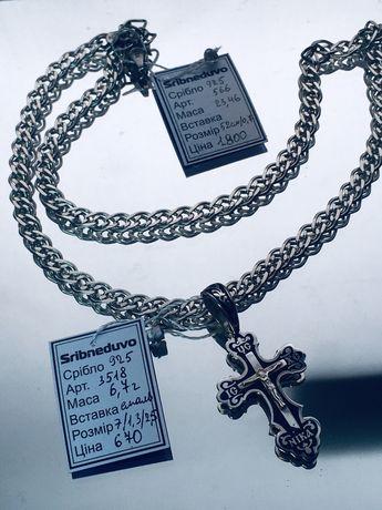 Цепочка серебрянная с крестиком ланцюжок срібний з хрестиком 925