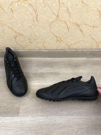 Сороконожки Adidas 41 размер(по стельке 26.5см)Nike