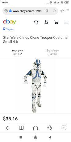 Карнавальный костюм Star Wars Clone Trooper