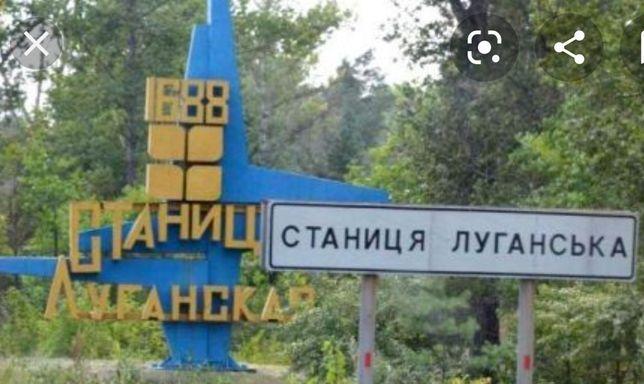 Поездки на Станицу Луганскую и по Республике