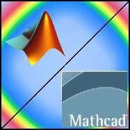 Matlab, Mathcad, Arduino (Матлаб, Маткад, Ардуино)