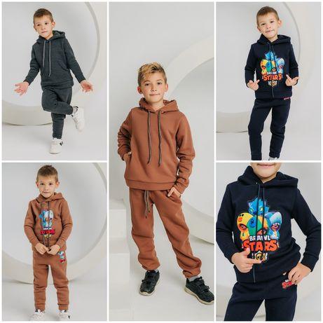 Акция! Спортивный костюм зимний худи штаны на флисе мальчику 7-10 лет